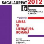 Bacalaureat 2012. Limba si literatura romana si admitere in invatamantul superior