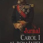 Jurnal. Volumul I: 1881-1887