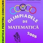 Olimpiade de Matematica IX-XII 2008