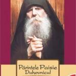 Parintele Paisie Duhovnicul