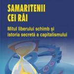 Samaritenii cei rai. Mitul liberului schimb si istoria secreta a capitalismului