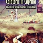 Calatorie in Capricia - cu adevarat ultima calatorie a lui Gulliver