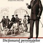 Dictionarul personajelor din teatrul lui I.L. Caragiale