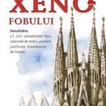 Ghidul Xenofobului - Spaniolii